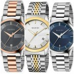 7 Best Gucci Watches For Men | Most Popular Best Selling