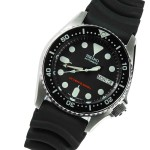 Seiko Men's Automatic Watch SKX013 Review