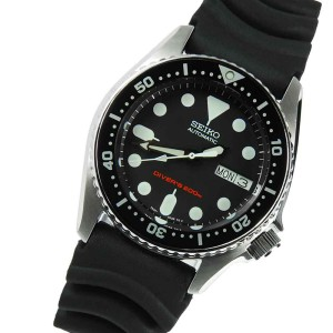Seiko SKX013 review